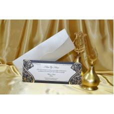 Hochzeitskarte 960
