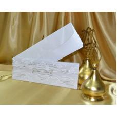 Hochzeitskarte 965