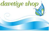 Davetiye Shop